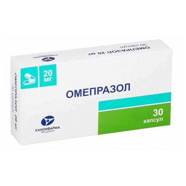 Омепразол