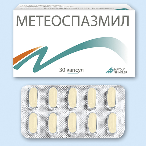 Метеоспазмил (30 штук)